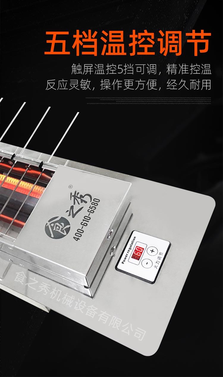 自动电烤炉,无烟电烤炉,电热烧烤炉,竹签自动电烤炉
