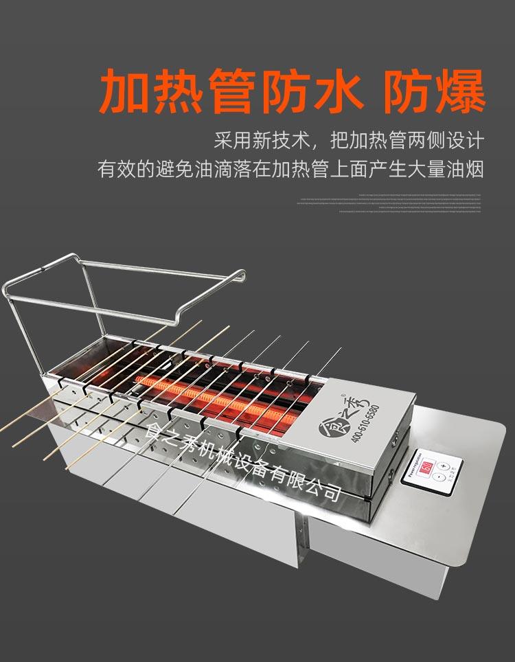 自动电烤炉,无烟电烤炉,电热烧烤炉,竹签自动电烤炉,竹签钢钎两用版自动电烤炉