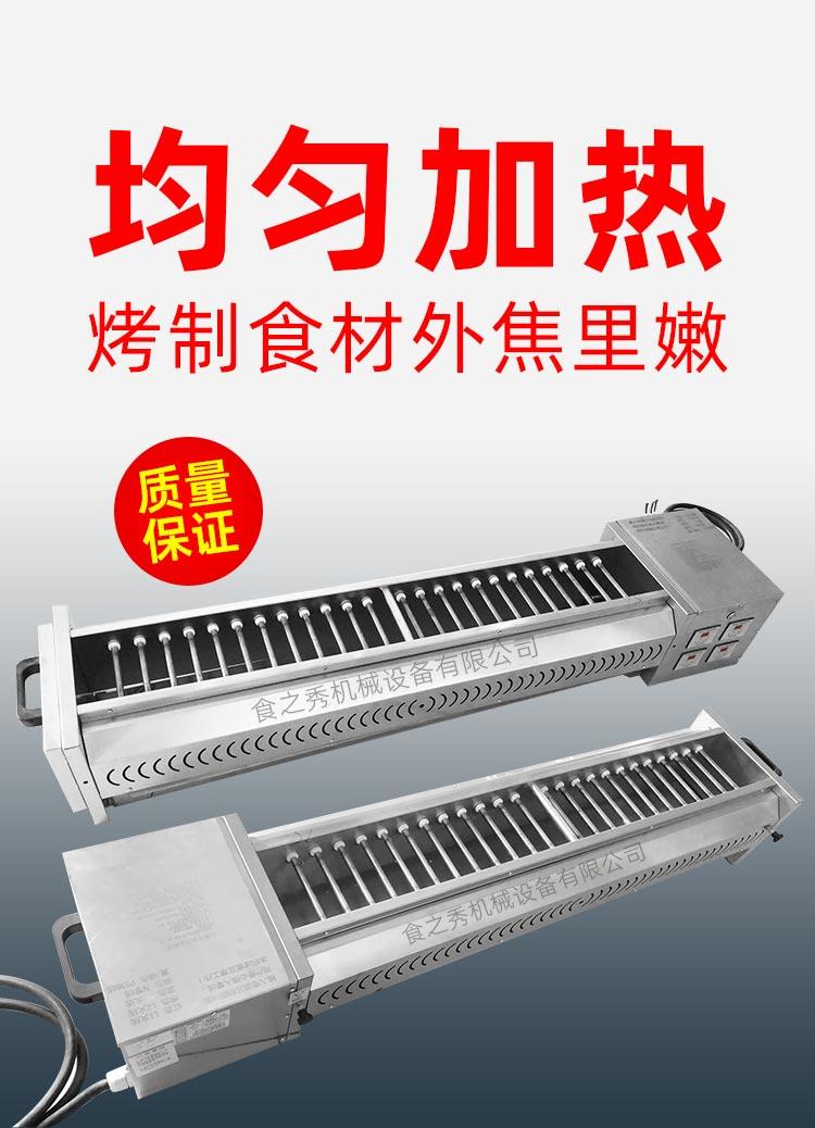 自动电烤炉厂家,自动翻转电烧烤炉,自动旋转电烧烤炉