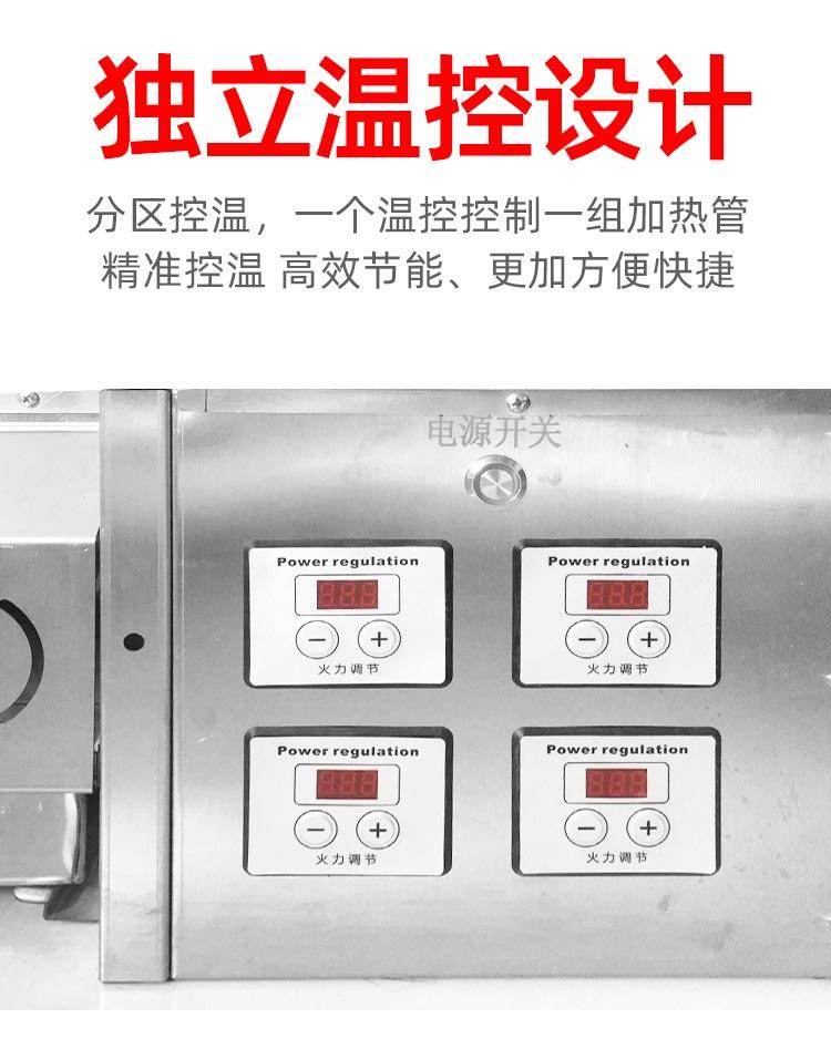 很久以前电烧烤炉,自动翻转电烧烤炉,环保无烟电烤炉