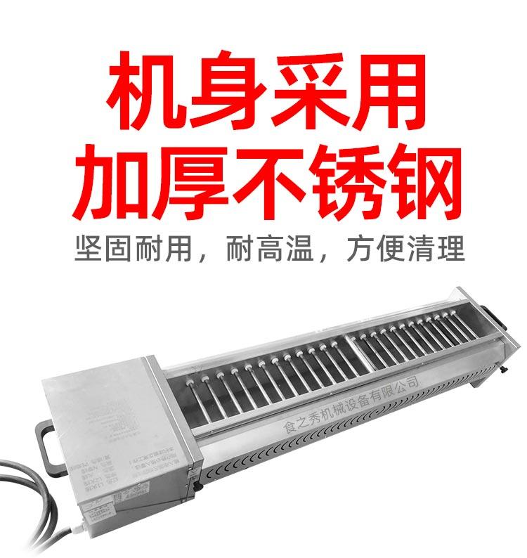 很久以前电烧烤炉,自动电烤炉厂家,环保无烟电烤炉