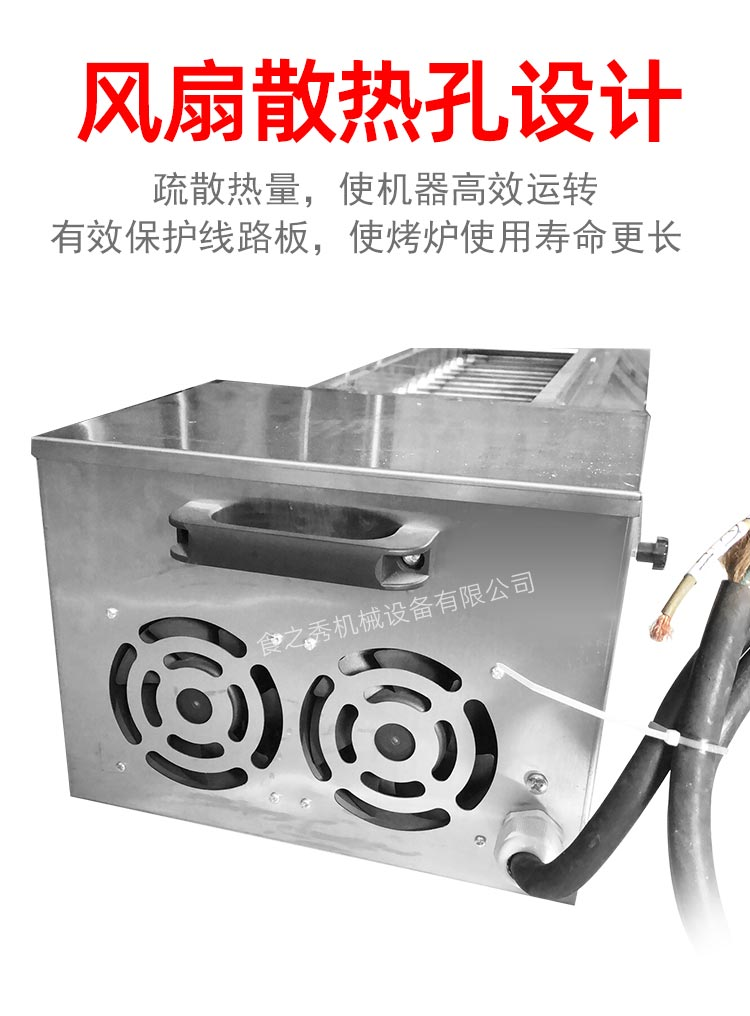 很久以前电烤串炉,自动电烤炉厂家,自动旋转电烧烤炉