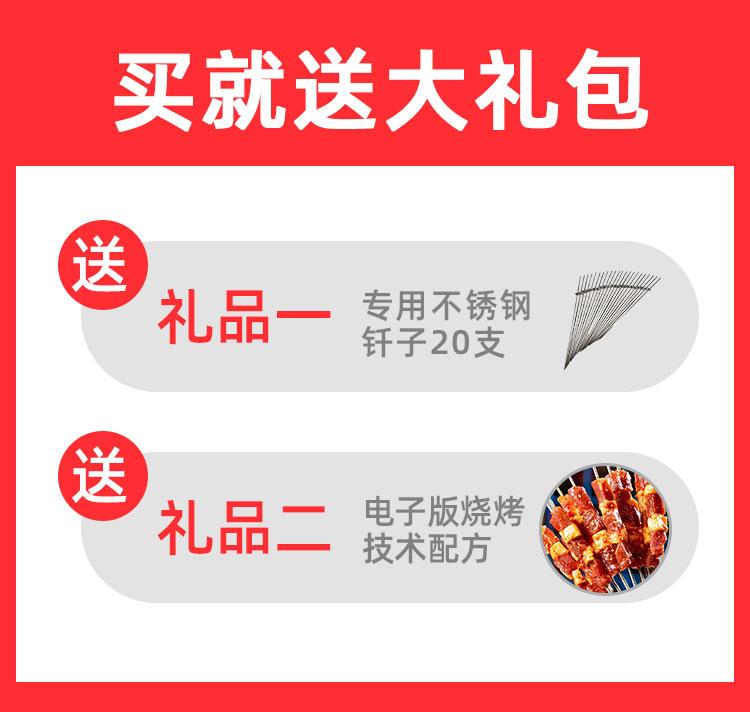 购买食之秀升级款自动电烧烤炉送专用烧烤钎