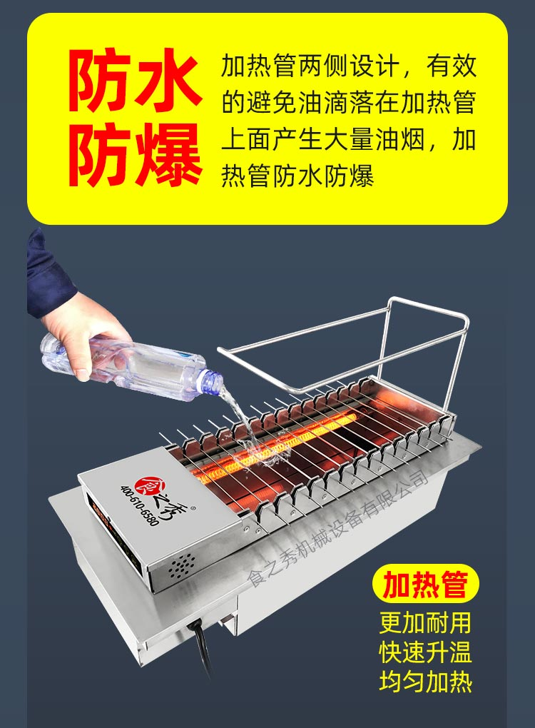 很久以前商用电烤炉,很久以前用的自动旋转的电烤炉