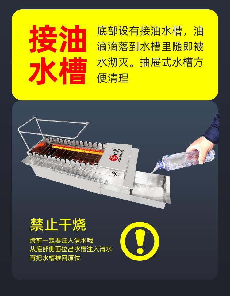 很久以前商用电烤炉,很久以前自动电烤炉,很久以前烤串炉