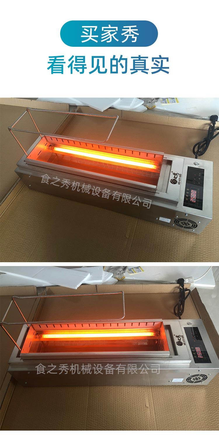 很久以前电烧烤架,商用无烟电烤炉,自动电烤炉厂家