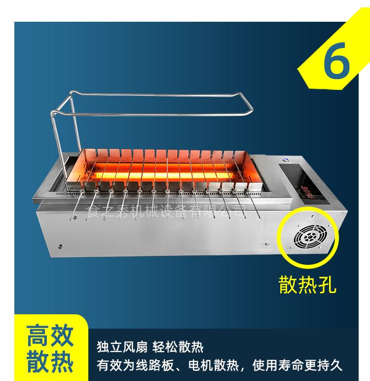 很久以前电烤串炉,很久以前电烧烤炉,自动翻转电烧烤炉