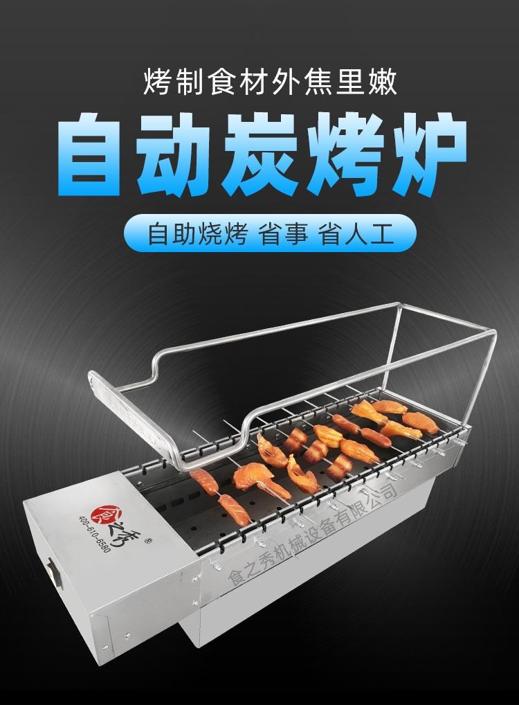 很久以前烤羊腿炉子,很久以前木炭烧烤炉