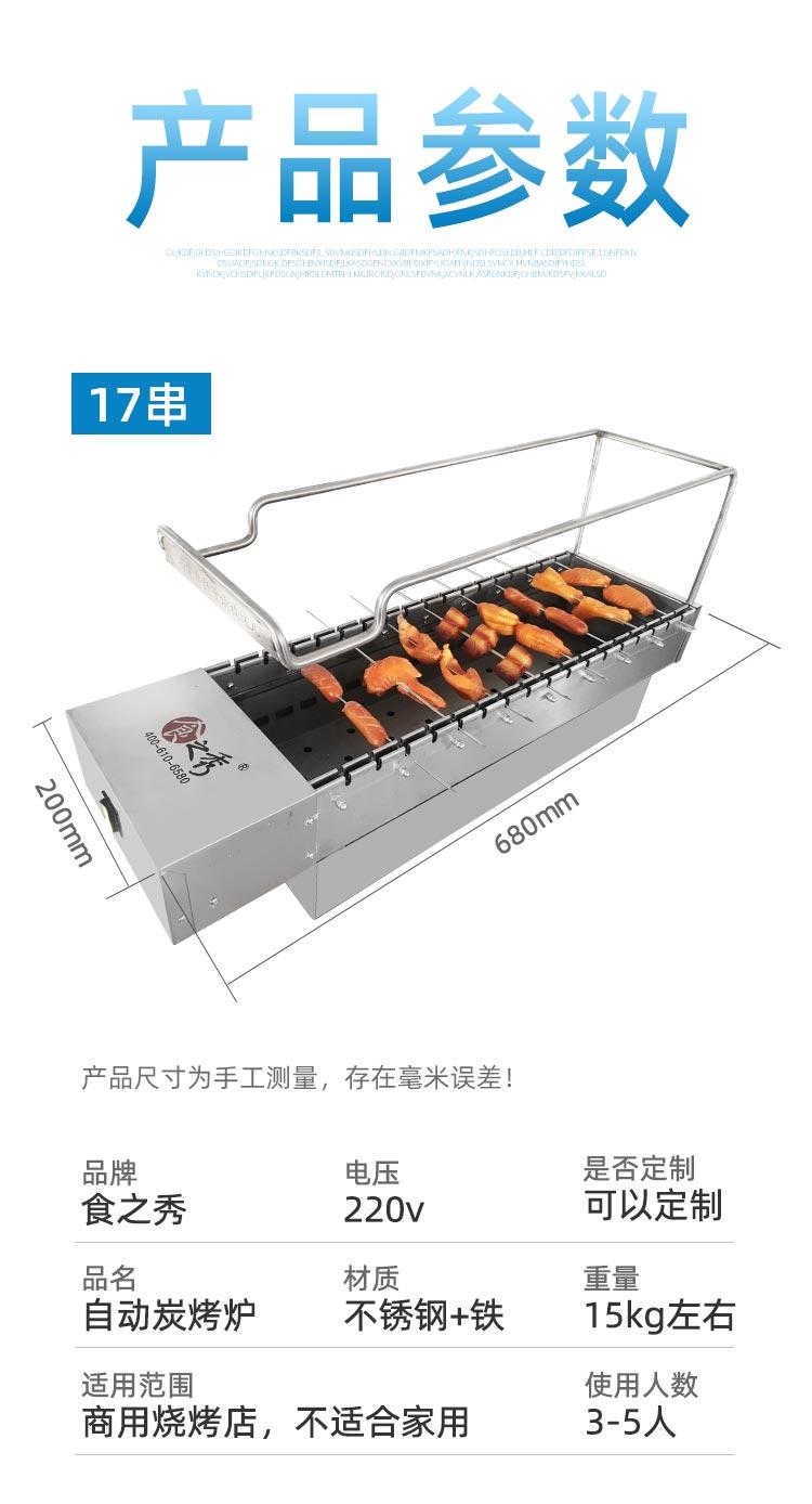 烧烤店商用木炭烤串炉子,很久以前木炭烧烤炉,很久以前烤羊肉串炉