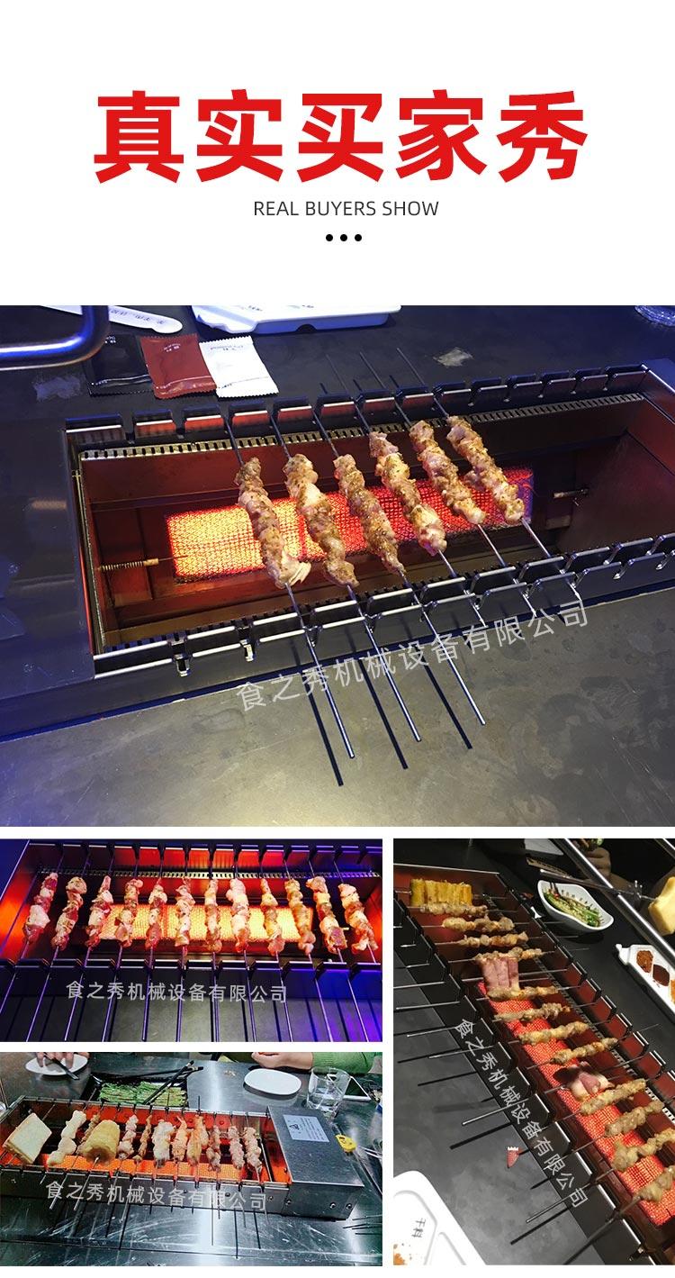 食之秀自动烧烤设备厂客户展示