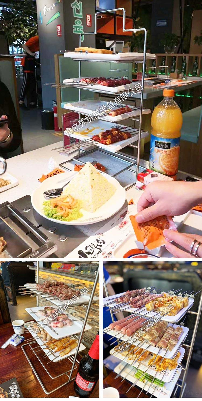 食之秀简易烧烤菜架子 菜盘架子 多功能菜架子 托盘架子