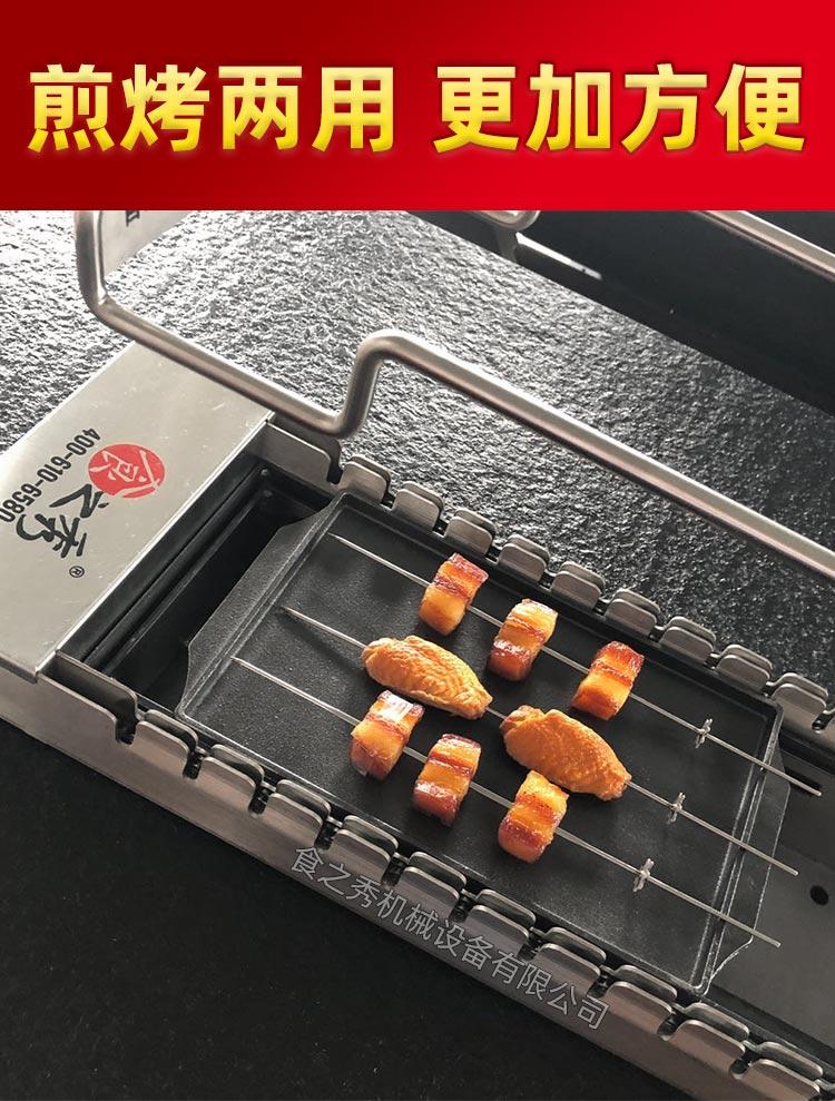 食之秀烧烤盘带防粘涂层 多功能烧烤盘 烧烤铁板