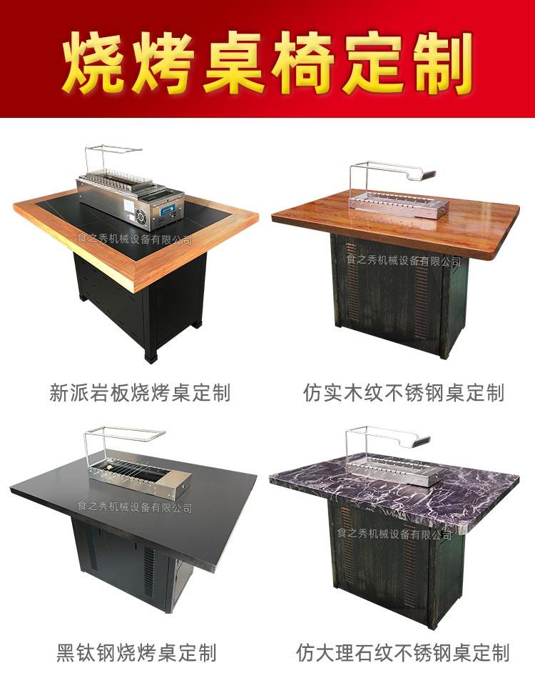 食之秀提供自助式烧烤店用桌椅餐具等全套设备供应