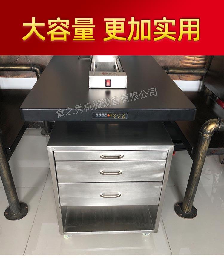 食之秀多功能餐具柜 餐边柜 收纳柜 餐边台 烧烤店专用备餐台