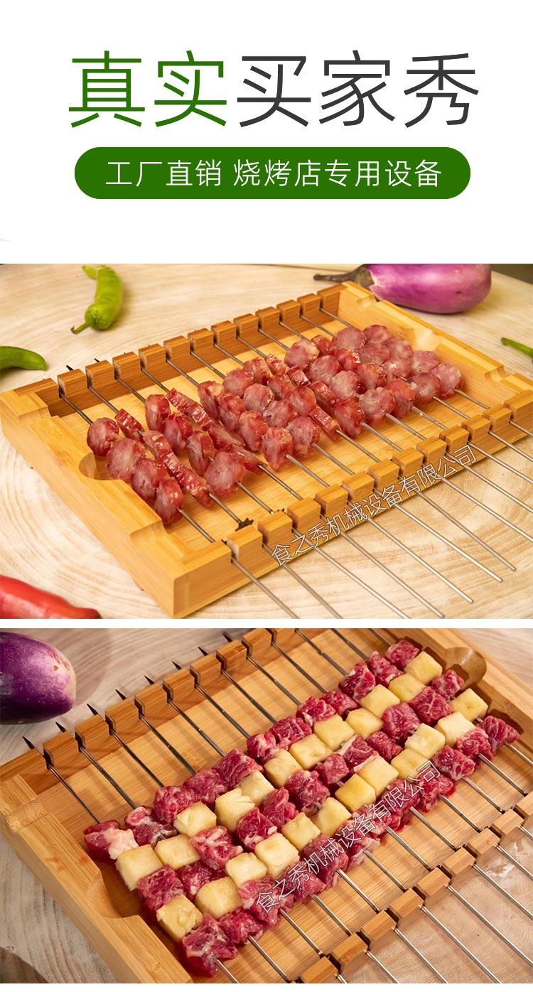 全新竹制托盘 串盘 大虾托盘  烧烤店专用竹盘 羊肉串盘