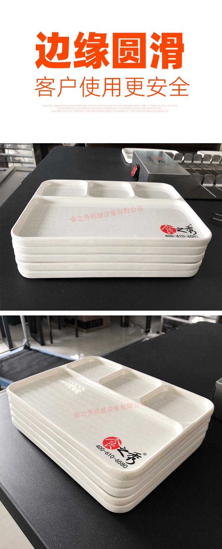 食之秀干辣酱分离式蘸料碟 调料碟 调味碟 味料碟盘 蘸料碟