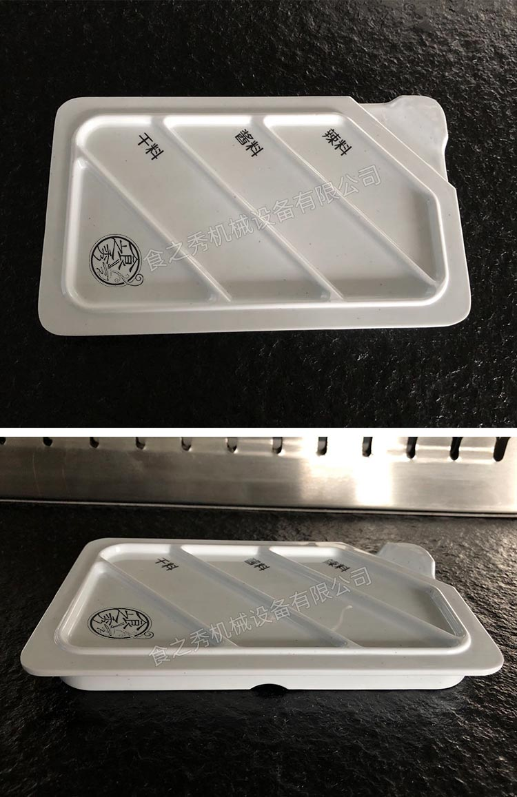 蘸料碟 味料碟 调料碟 烧烤盘 隔热防烫 光滑易洗