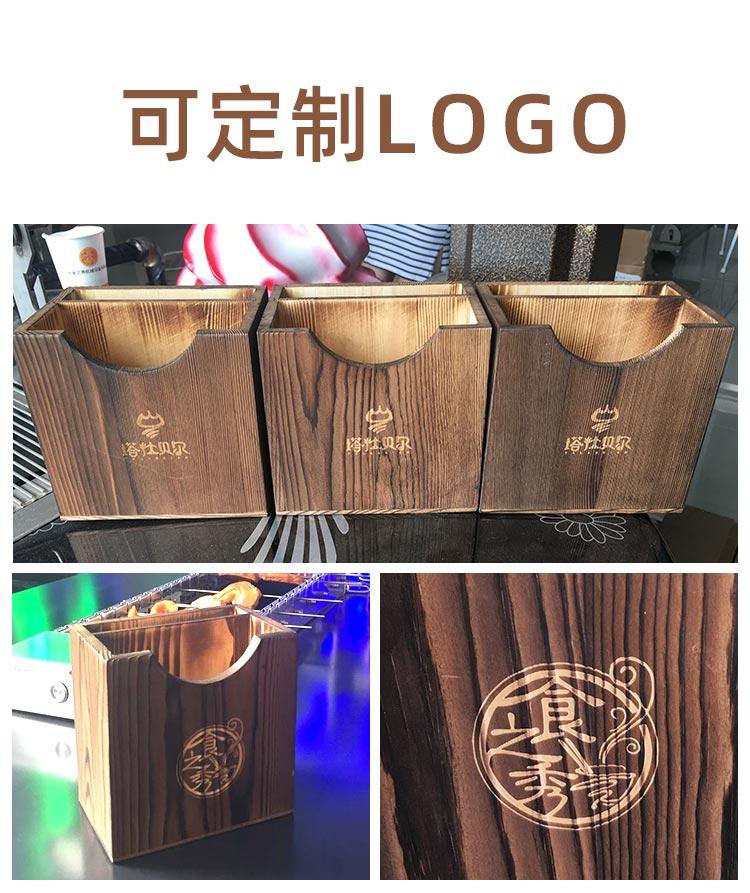 食之秀碳化木抽纸盒纸巾盒可定制logo