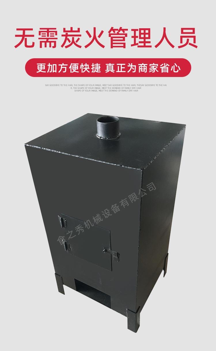 食之秀养炭炉 烧烤店专用养炭炉 火锅店养碳炉