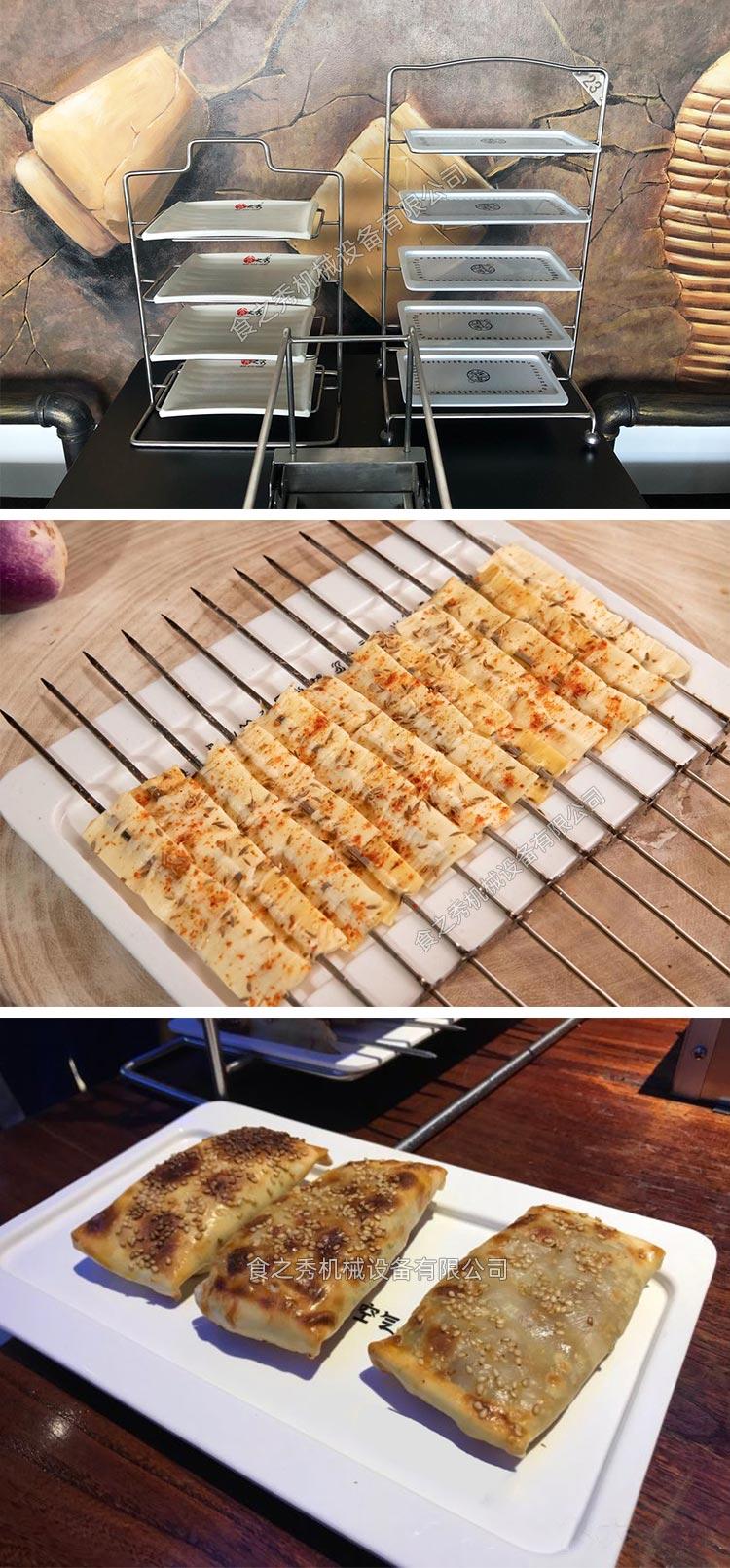 食之秀密胺串盘烤串托盘使用展示