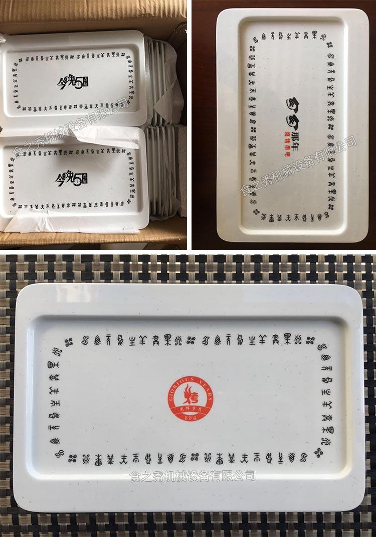 食之秀密胺串盘烤串托盘可定制logo