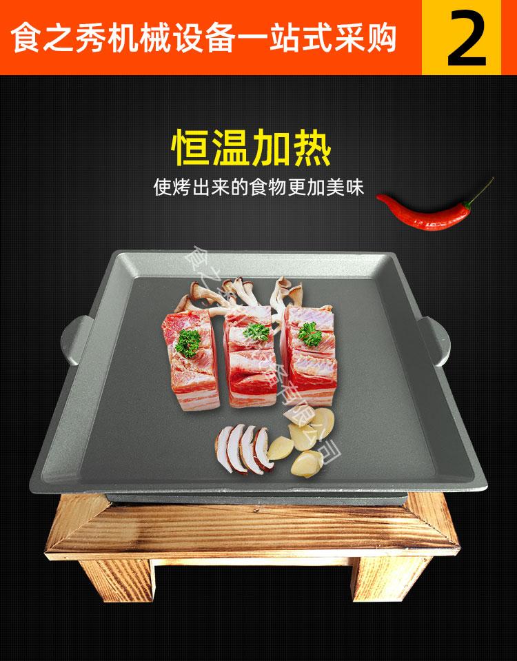 食之秀酒精锅 煎烤一体锅 烧烤店小锅仔 干锅