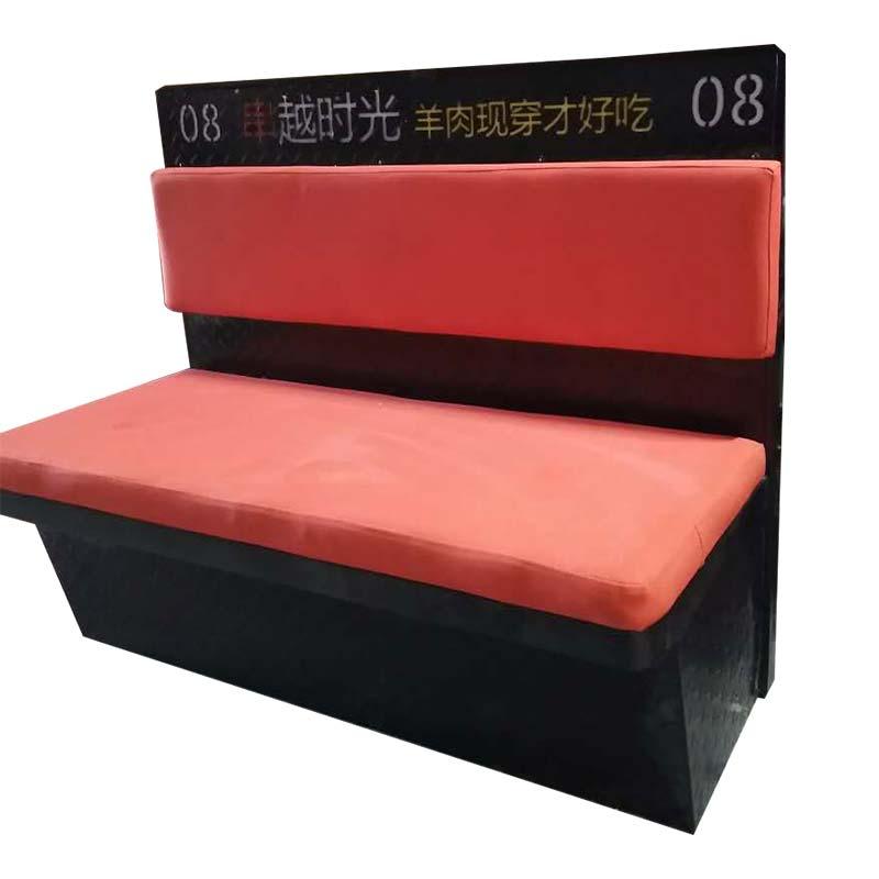 串越时光创意软包卡座 串越时光烧烤店专用卡座 烧烤桌椅定做加工
