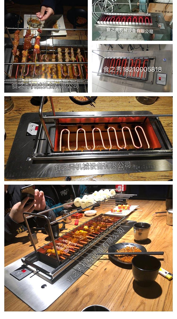 食之秀商用电烤炉,全自动翻转电烤炉