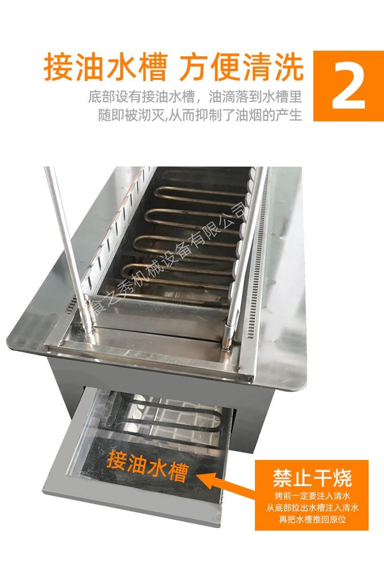 食之秀全自动旋转电烧烤炉,自动电烤炉