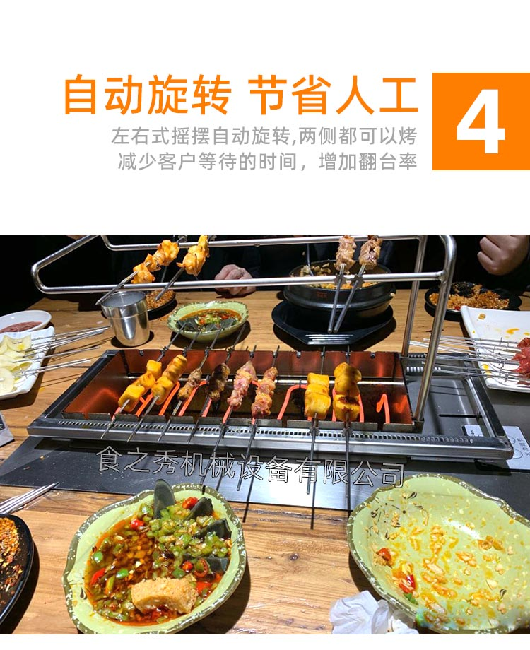 食之秀自动电烤炉,黑金管自动电烤炉