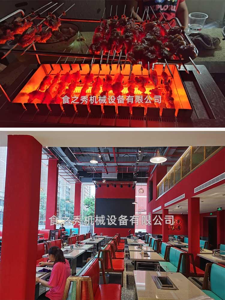 烧烤店自动烧烤炉、烧烤桌椅定做加工