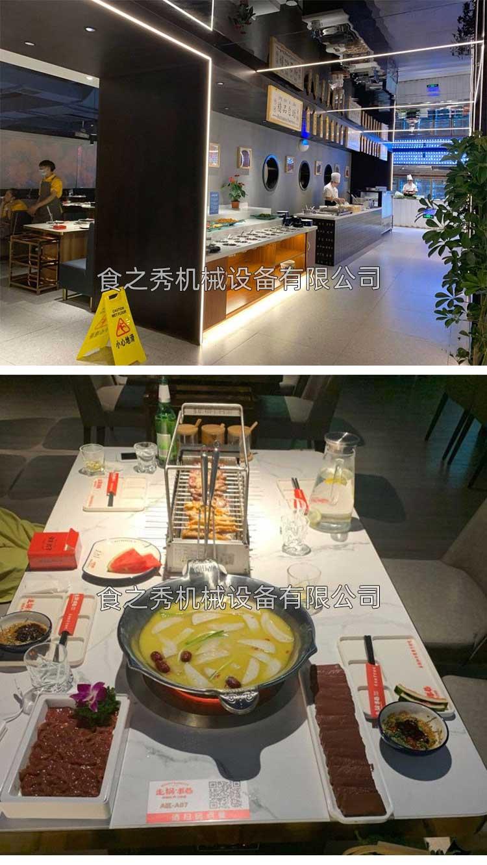 上海走锅串巷无烟烧烤加盟总部,上海走锅串巷无烟烧烤加盟都可以得到总部哪些扶持