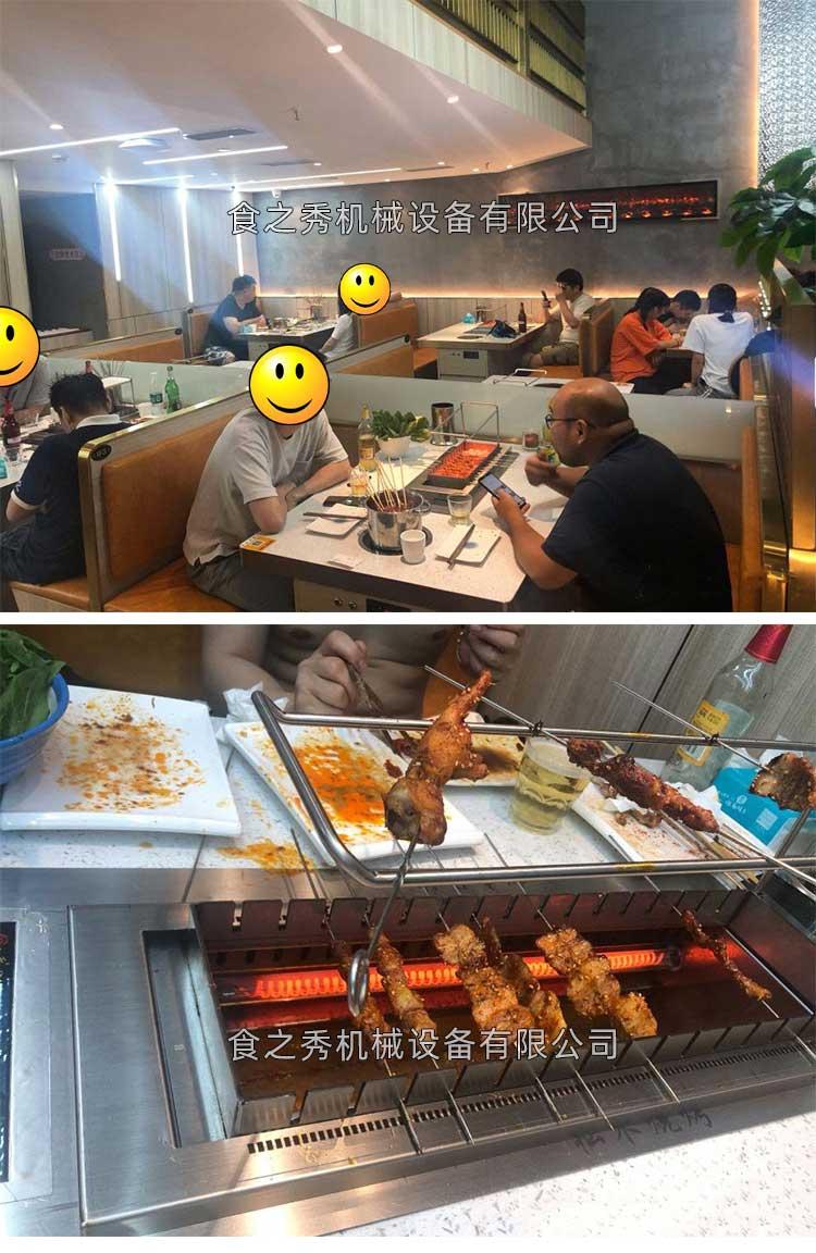 上海松木烧烤加盟总部,上海松木烧烤加盟电话