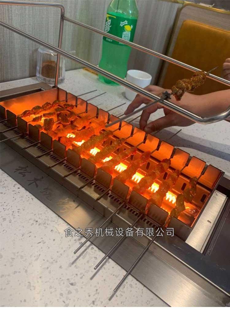 上海松木烧烤怎么加盟,上海松木烧烤特色无烟烧烤加盟需要多少钱