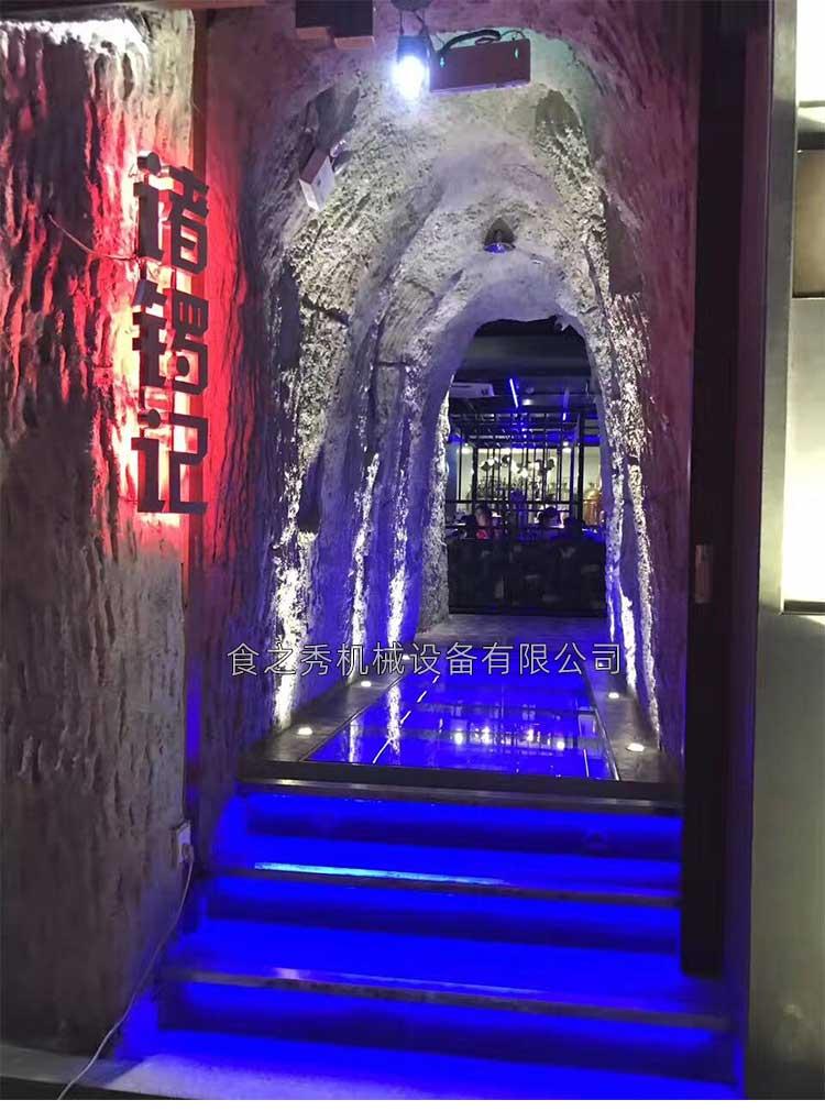 广州诸锣记无烟烧烤加盟条件,广州诸锣记特色自助烧烤加盟流程