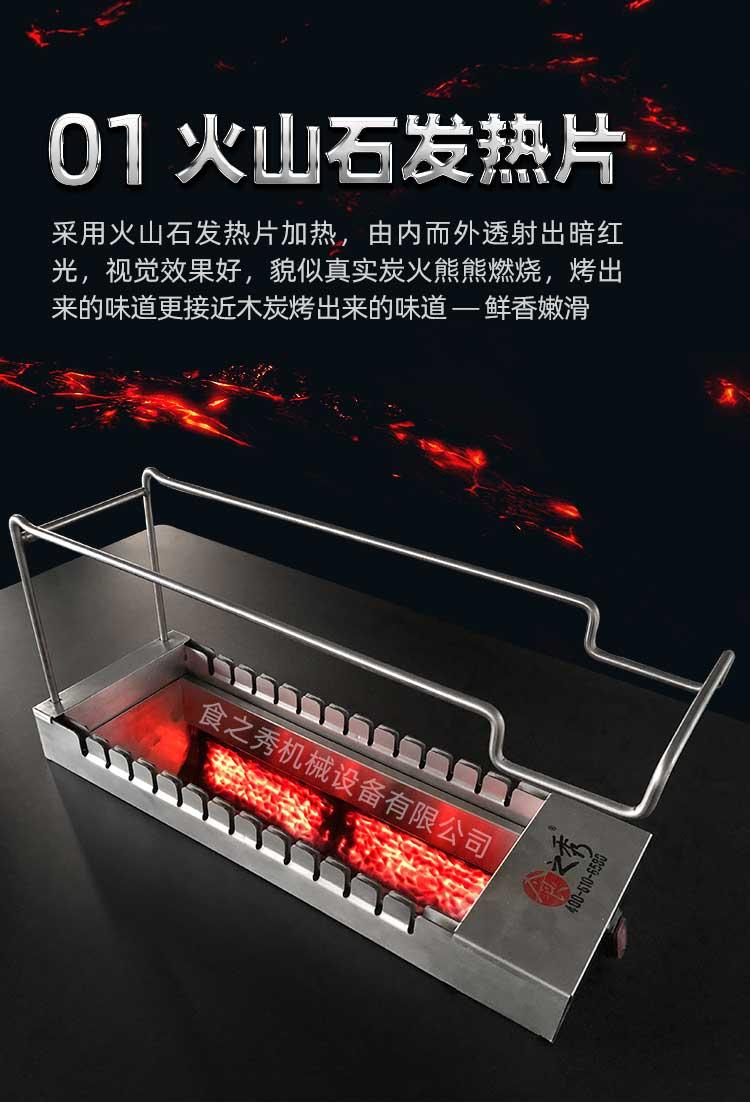 很久以前火山石电烤炉多少钱一台,全自动翻转火山石电烧烤炉价格