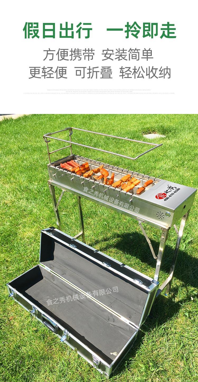 食之秀野营专用木炭烧烤炉 户外便携式木炭全自动翻转烧烤炉 自动翻转碳烤炉