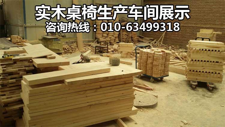 实木烧烤桌椅批发厂家直销,实木烧烤桌椅定做加工